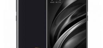 Le Xiaomi Mi 6 à partir de 349.98 €