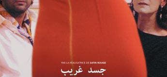 Corps étranger (Streaming, Synopsis, Casting, Bande annonce)