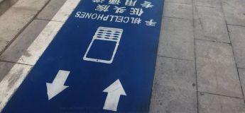 Un centre commercial en Chine crée une voie réservée aux personnes plongées dans leur téléphone
