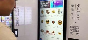 Un restaurant sans serveurs en Chine, 100% automatisé