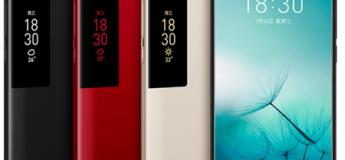 Meizu Pro 7 disponible en Or, gris, rouge à partir de 194,48 €