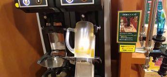 La machine à bière japonaise est une invention magique et on veut cela de suite en France !
