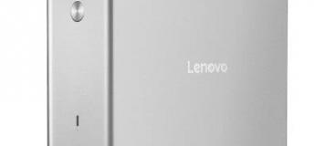 Le disque dur SSD Lenovo SS2 4 To à 224,90 €