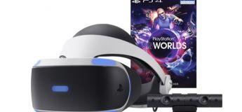 Black Friday Playstation : le pack PlayStation VR + Camera + jeu à 199 €