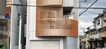 À la découverte des petites maisons pittoresques de Tokyo, en images