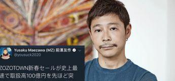 Un milliardaire japonais offre 800 000 euros pour partager son tweet – qui devient le plus retweeté de l'histoire !