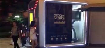 Des minis salles de sport viennent de voir le jour dans les rues chinoises