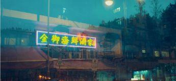Un mélange de nature scandinave et de lumière en néon asiatique sous appareil photo à exposition multiple