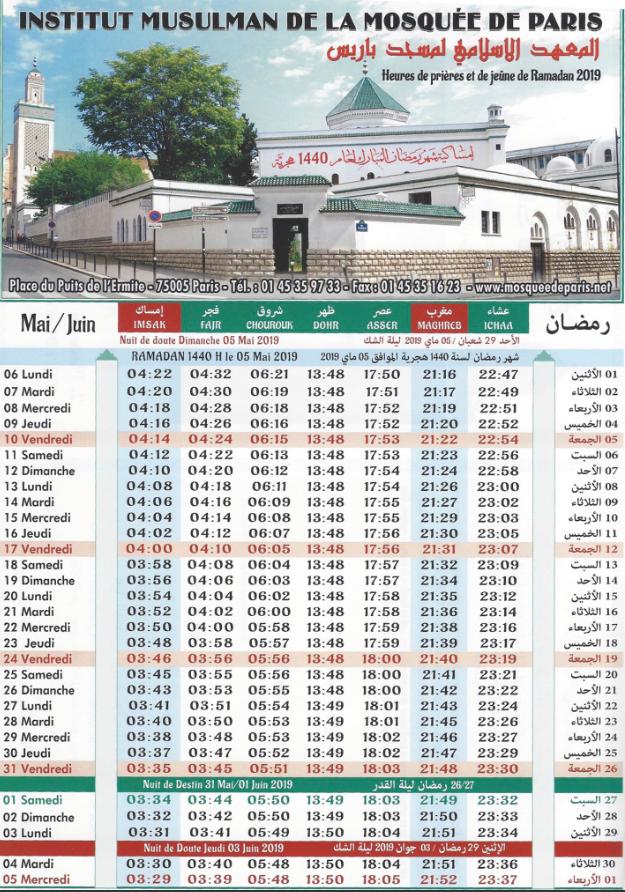 Calendrier Ramadan 2020 Horaire.Ramadan 2019 2020 Calendrier Avec Les Dates Et Horaires