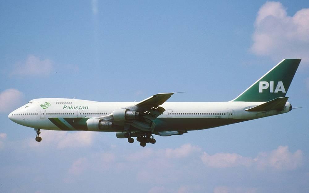 Une femme ouvre par erreur l'issue de secours de l'avion en pensant aller aux toilettes
