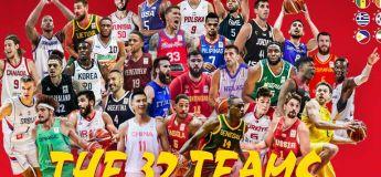 Le programme des matchs à regarder en direct de la Coupe du Monde FIBA 2019 (CANAL+)