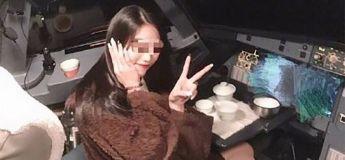 Un pilote suspendu à vie après que la photo d'une passagère dans son cockpit soit devenue virale