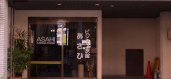 Japon : une chambre d'hôtel filmé en direct sur Youtube est affichée à 0,90 euro