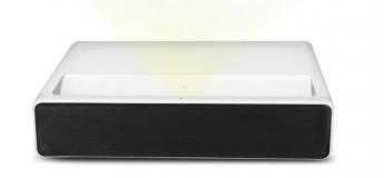 Vente flash : le projecteur laser à focale ultra-courte Xiaomi Mijia à 1,094,40€ au lieu de 1456,21€