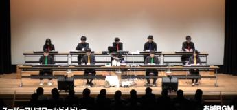 Un concert pas comme les autres : ce groupe joue toutes les musiques du jeu Super Mario