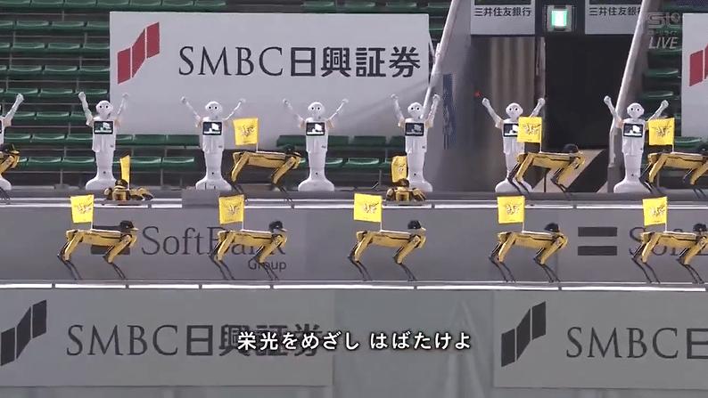 Un spectacle bizarre au Japon : des robots dansent dans un stade vide